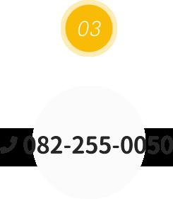 0822550050